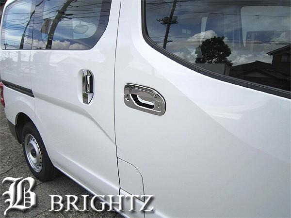 BRIGHTZ e−NV200 バン VME0 ME0 メッキドアハン...