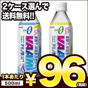 【送料無料】 明治 VAAM ヴァームウォーター 500...