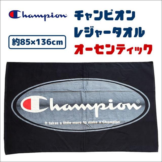 レジャータオル チャンピオン/Champion 『オーセ...