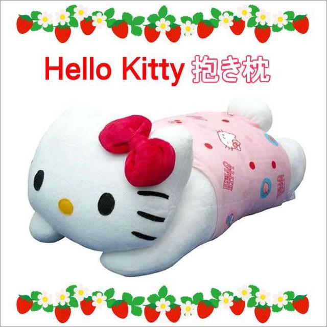 『キティ抱き枕』 ハローキティ サンリオ 【東京...