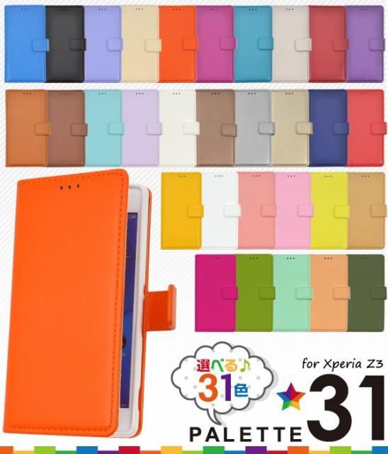 【XperiaZ3用 (SO-01G/SOL26/401SO)】31色!手帳...