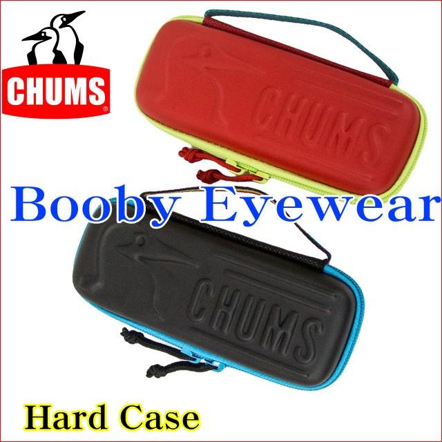 CHUMS(チャムス) ブービーアイウェアハード...