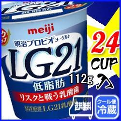 明治プロビオヨーグルトLG21低脂肪 112g×24...