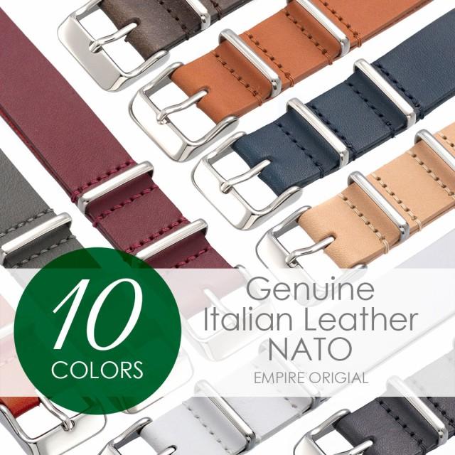 EMPIRE NATO ベルト 時計 バンド 本革 イタリアン...