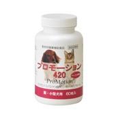 共立製薬 犬猫用 プロモーション 420