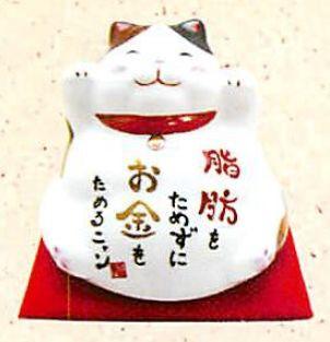 ◆笑顔で金運UP!売れ筋!(磁)メタボ猫貯金箱】...