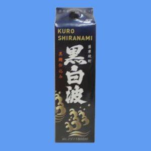 鹿児島 芋焼酎 薩摩酒造 黒白波パック25°1800ml ...