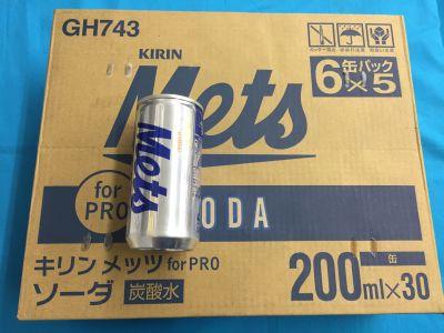キリン メッツ ソーダ ( 炭酸水 ) 200ml 缶 1...