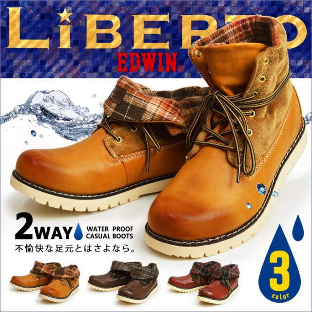 LiBERTO-EDWIN-リベルト エドウィン 2way レイン...