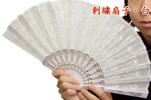 刺繍扇子(白色刺繍) 【新入荷色】