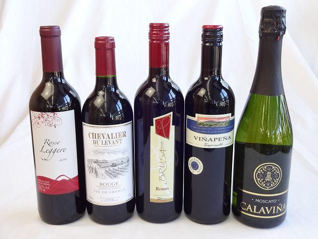 高品質ワインセット(赤4本)+スパークリングワ...