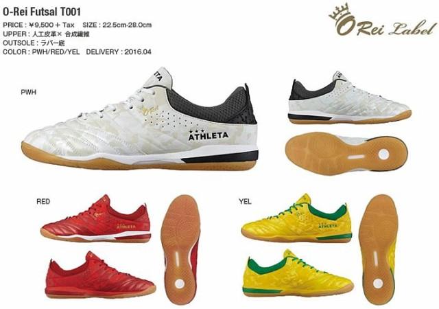 アスレタ ATHLETA 16SS O-Rei Futsal T001...