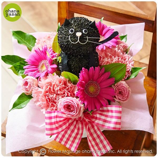 『ピンクの花ネコmini(黒猫)★』/ポイント10%/...