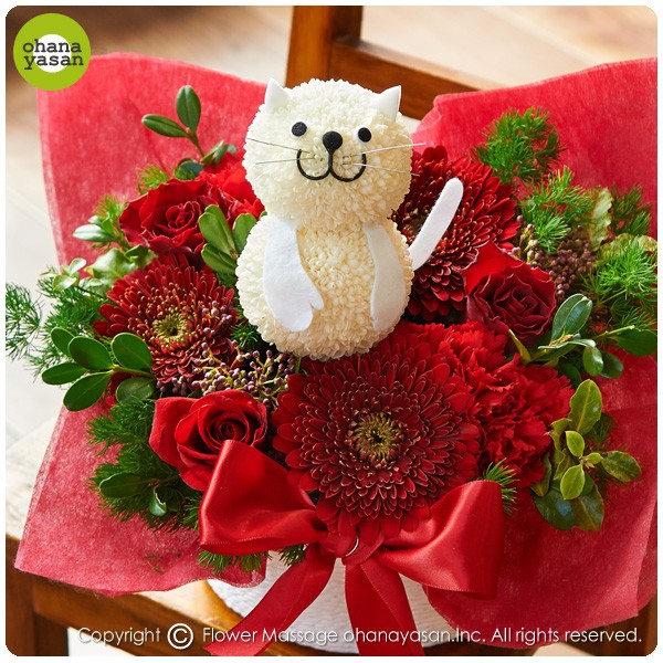 『赤の花ネコmini(しろねこ)♪』/ポイント1...