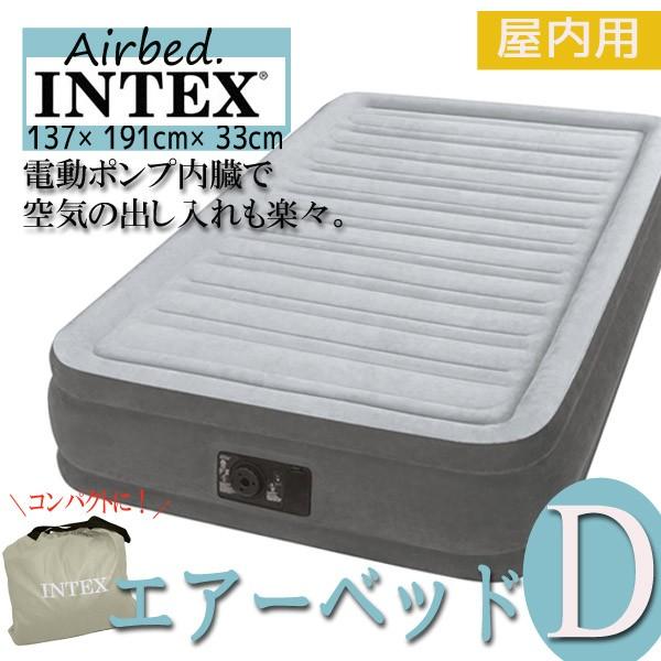INTEX エアーベッド 電動 高反発マットレス イン...