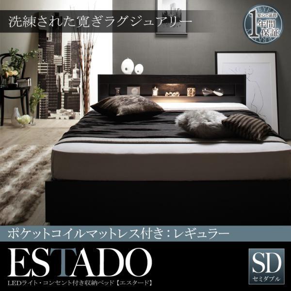 【送料無料】ブラック&ホワイトLEDライト・コン...