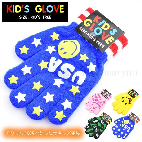 メール便 送料無料 KIDS GLOVE-03 子供用 ワーク ...