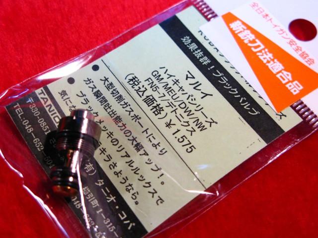 【遠州屋】 マルイ M1911/ハイキャパ/MEU/FN5-7用...