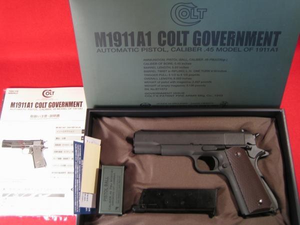 【遠州屋】 COLT.45ACP M1911A1 ガバメント ブロ...