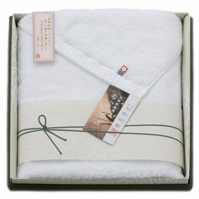 今治タオル 矢野紋織謹製 白たおる バスタオルセ...