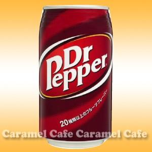 【Dr.Pepperドクターペッパー】350ml×1缶★炭...