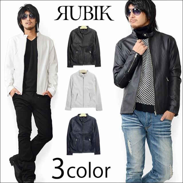 【RUBIK】 メンズ シングル ライダース PUレザー ...