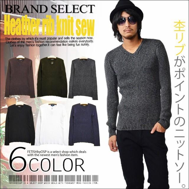BENO ニット セーター ストライプリブ編み Vネッ...