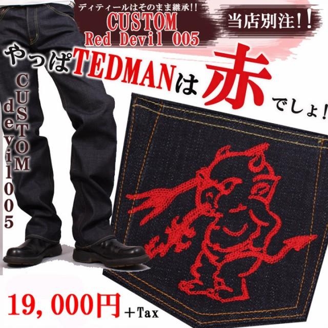 【ANCH CRASH別注】テッドマン デニム DEVIL-005(...