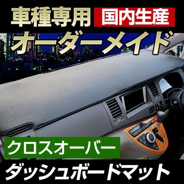 【国産オーダーメイド】デイズルークス≪B21A≫[H...