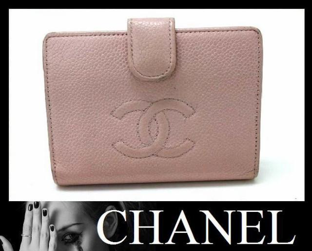 あす着 CHANEL シャネル キャビアスキン がま口財布 二つ折り短財布 ウォレット ホック ピンク A13497 レディース
