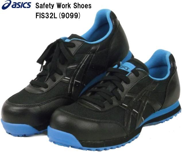 安全靴 asics ウィンジョブ32Lブラック/オニキス...