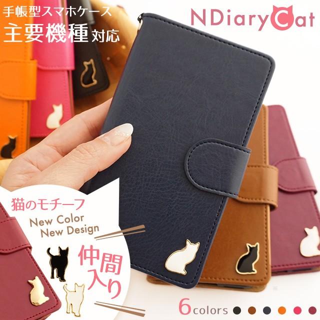 手帳型ケース 携帯ケース iPhone ケース アイフォ...