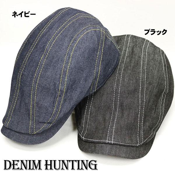 帽子 ハンチング ステッチデニム メンズ帽子 レデ...