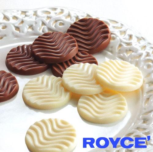 ロイズ ピュアチョコレート  キャラメルミルク&...