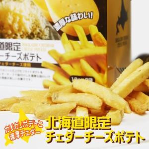 北海道チェダーチーズ フライドポテト 18g×...