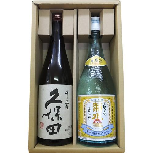 【久保田 千寿 ふなくち菊水本醸造生原酒】人気新...