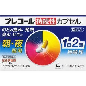 ゆうパケット又は定形外郵便(送料込)【指定第2...