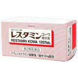 【第2類医薬品】 レスタミンコーワ 糖衣錠 120錠