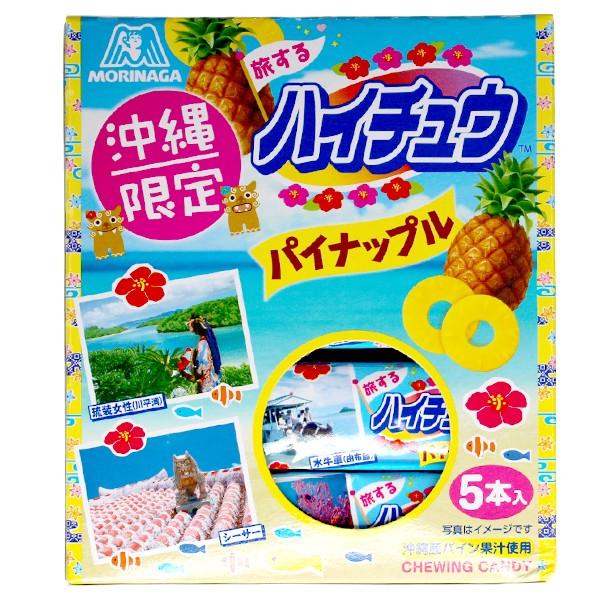 沖縄限定 ハイチュウ パイナップル 12粒×5本