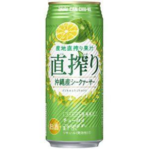 2ケースまで送料1ケース分(北海道、沖縄、離島...