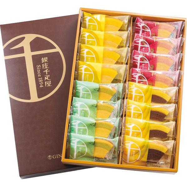 銀座千疋屋 銀座フルーツクーヘン/お菓子/洋菓子...