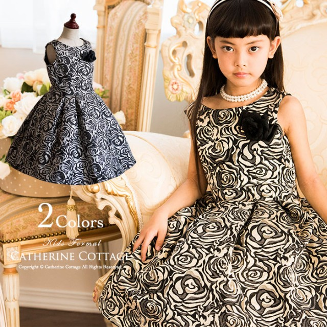 43dcfed6a8fd7 キッズドレス キッズフォーマル 子供 ドレス 女の子 ローズ織りジャガードドレス ワンピース 発表会 結婚式