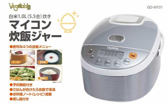 【送料無料】Vegetable マイコン 炊飯器 ホワイト...