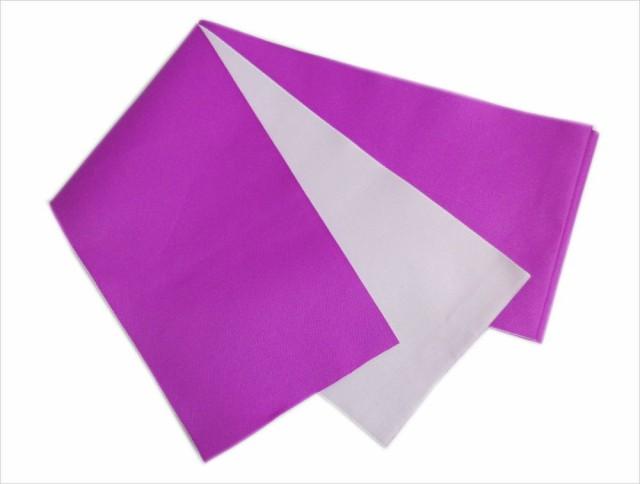 長尺ロング無地リバーシブル半巾帯半幅帯紫白 浴...
