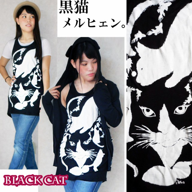 送料無料 ワンピース タンクトップ 黒猫 赤ずき...