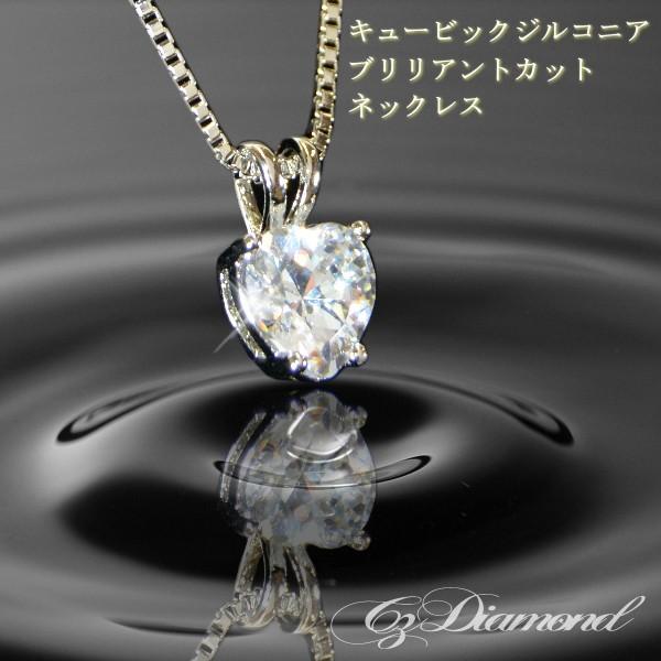 レディース ネックレス CZダイヤモンド キュービ...