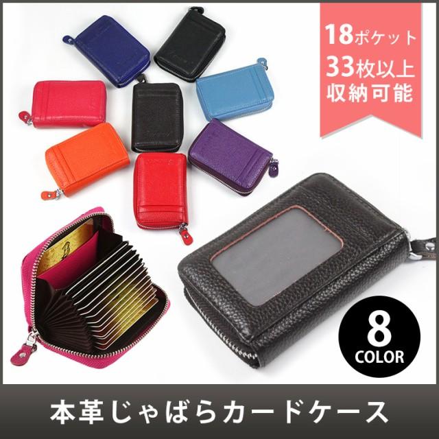 【定形外送料無料】革 レザー カードケース カー...