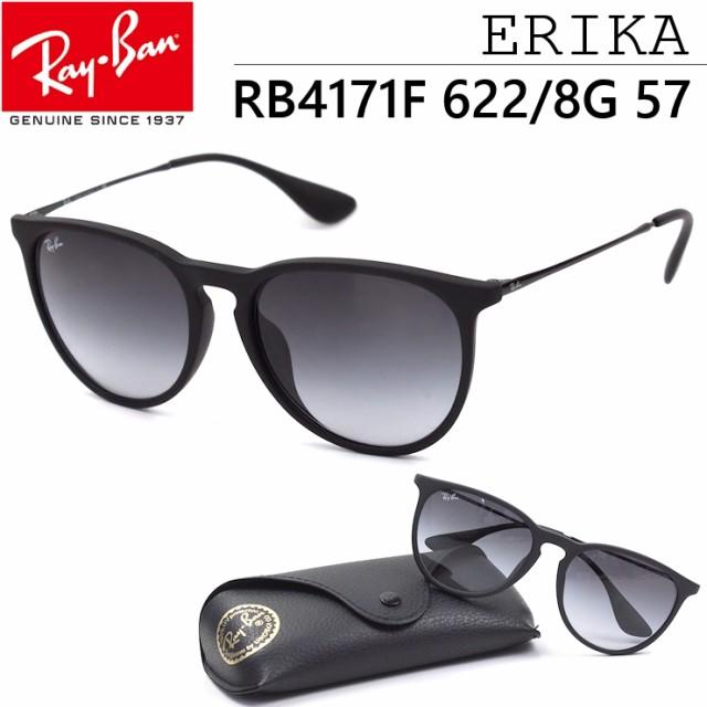 レイバン サングラス Ray-Ban エリカ ERIKA RB417...