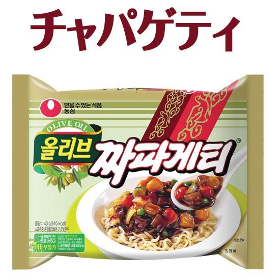 農心 チャパゲティ(140g)  韓国食材/ 韓国食品/...