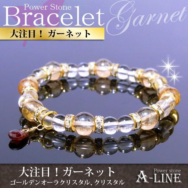 【送料無料】パワーストーン ブレスレット ブレス...